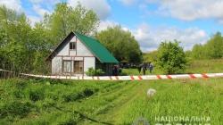 У справі про вбивство 7 людей на Житомирщині слідчі призначили до 200 експертиз