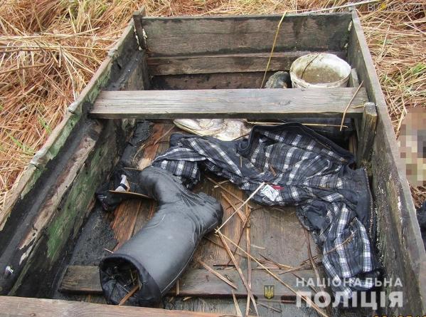 У Радомишльському районі знайшли тіло рибалки, який пропав місяць тому