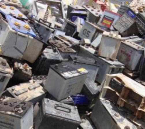 Комунальне підприємство облради майже за 11 тисяч утилізує відпрацьовані акумулятори