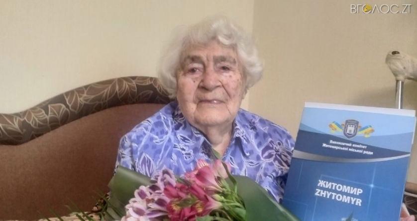 Житомирянці Олені Москальовій виповнилося… 105 років