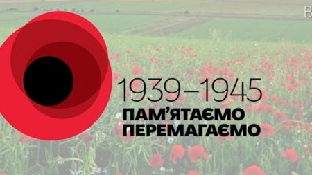 Голова обласної організації «Сили І Честі» привітав жителів Житомирщини із Днем пам'яті та примирення