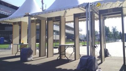 Житомирський військовий інститут придбає арочний металодетектор