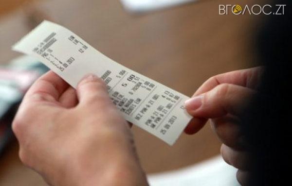 Житомирян просять повідомляти у податкову про продавців, які не дають касові чеки