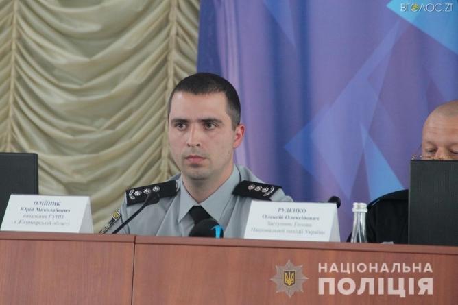 35-річний вінничанин очолив поліцію Житомирської області