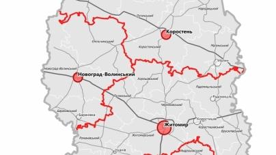 У Житомирській області налічуватиметься всього 4 райони, — Кабмін