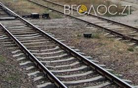 Мати намагалася кинутися під потяг разом із дитиною. За фактом замаху на вбивство розпочато кримінальне провадження