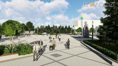Житомирська міськрада дозволить видалити зелені насадження на Новому бульварі