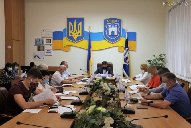 Виконком Житомирської міськради дозволив працювати поліклінікам та амбулаторіям