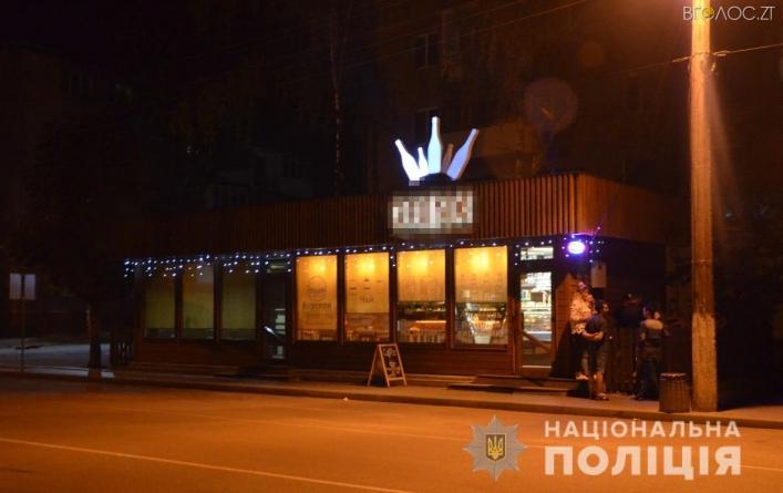 У трьох барах на Житомирщині викрили мережу підпільних гральних закладів