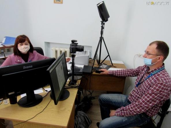 З початку року понад 16 000 жителів області оформили українські паспорти у формі #ID-картки