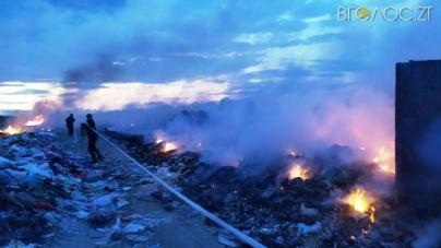 У Житомирі горіло сміттєзвалище. Наразі триває гасіння окремих осередків