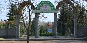 Облдержадміністрація реконструює огорожу та центральну алею ботанічного саду