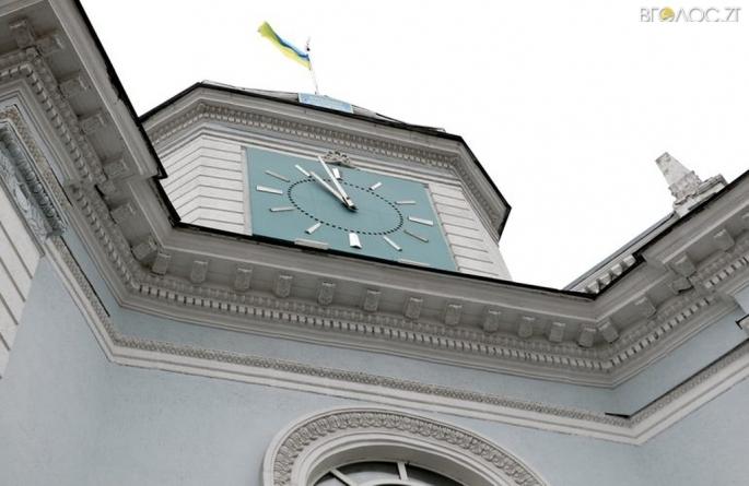 Годинник на будівлі Житомирської міськради відключать на кілька годин