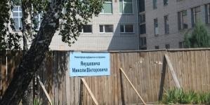 Депутат Житомирської міської ради із команди Сухомлина піариться за бюджетні кошти