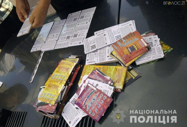 У Житомирі з магазину вкрали понад 1 200 лотерейних квитків