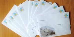 Пенсійний фонд області придбає конверти та марки на півмільйона