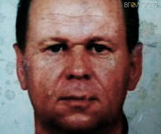 Поліція розшукує безвісно зниклого 66-річного житомирянина