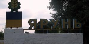 У Новоград-Волинському районі знайшли тіло задушеної жінки