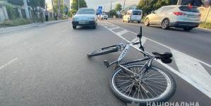 На Параджанова під колеса іномарки потрапив 11-річний велосипедист