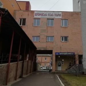 У Бердичеві працівників міської лікарні застрахують від COVID-19