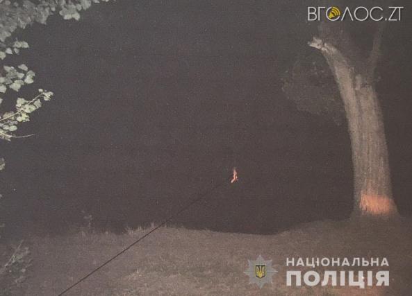 Під Житомиром 10-річний хлопчик зірвався з тарзанки під час стрибка у річку