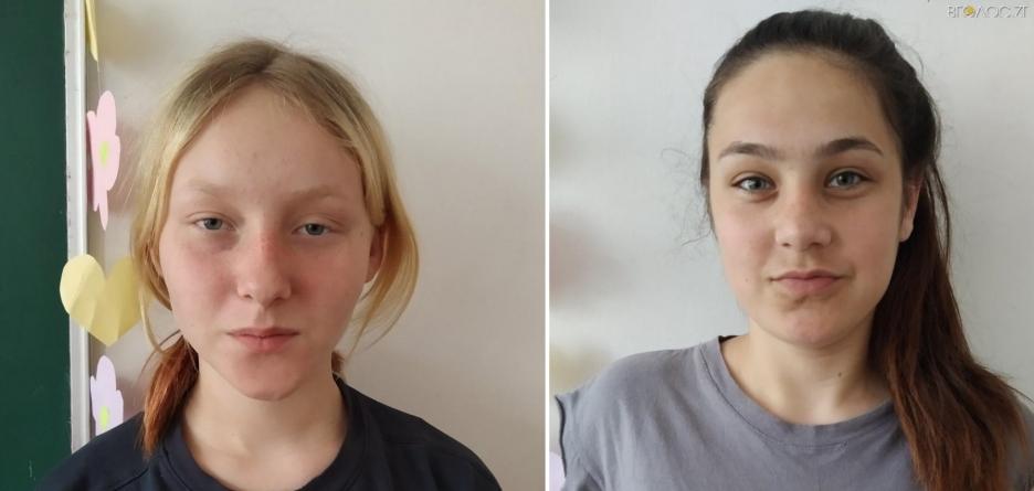 З центру соціально-психологічної реабілітації у Житомирі зникли двоє дівчат