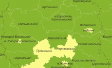 До «жовтого» рівня небезпеки у Кабміні віднесли 4 «старі» райони області