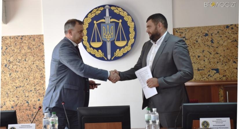 Бердичівський прокурор очолив Житомирську обласну прокуратуру