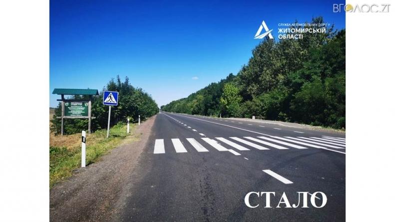 Служба автомобільних доріг оприлюднила світлини дороги на Черняхів після ремонту