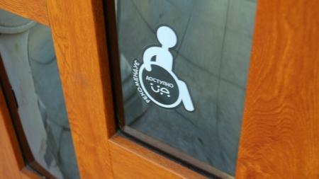Приміщення Житомирської міськради доступне для маломобільних груп населення
