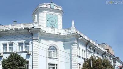 У Житомирі депутати міської ради зберуться позачергово на сесію. Розглянуть 12 питань