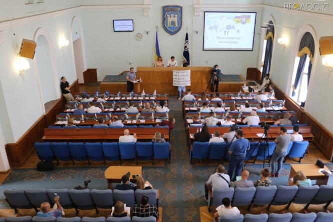 Депутати міскради дозволили лікарні №2 придбати у лізинг дороговартісне медичне обладнання
