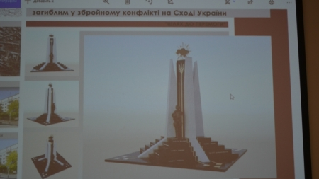 У Житомирі перейменували майбутній пам'ятник, який планують встановити на майдані Соборному