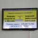 Депутати міськради попросили область 3 млн грн для підтримки футбольної команди «Полісся»