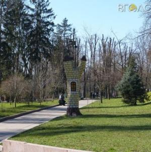 У Шодуарівському парку під час бійки серйозно травмували 28-річного житомирянина