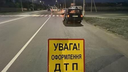 У Житомирі під колесами автомобіля загинула жінка