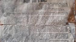 На Житомирщині знайшли гільзу італійського снаряду, де були газети та листівки УПА