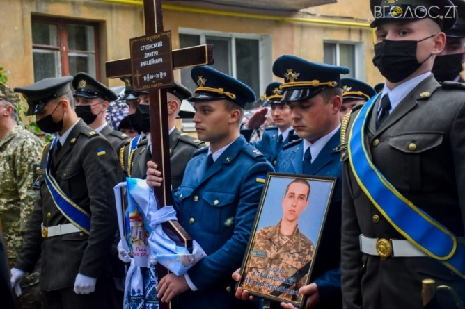 На Житомирщині прощаються із загиблими в авіакатастрофі Ан-26 курсантами