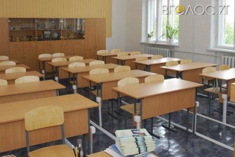Школи Житомира будуть на канікулах з 25 жовтня по 1 листопада