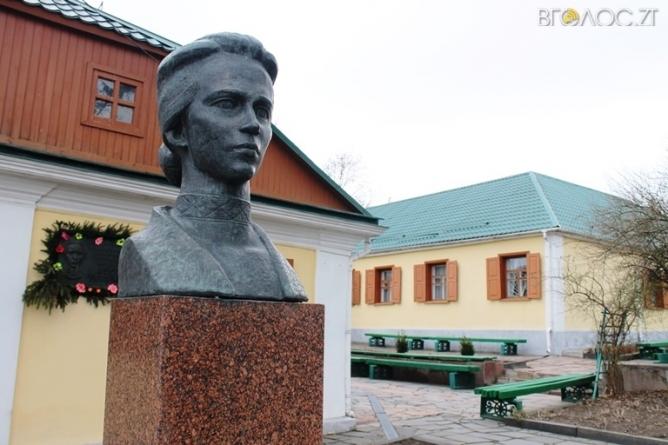 У музеї Лесі Українки розпочали ремонт за 1,5 млн грн