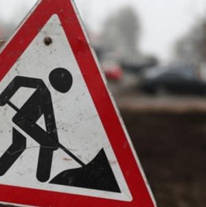 «Житомирводоканал» придбає огороджувальні конструкції та знаки майже на 600 тисяч