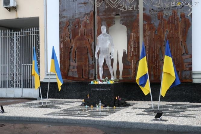 У Житомирі вшанували пам'ять Героїв Небесної Сотні (ФОТО)