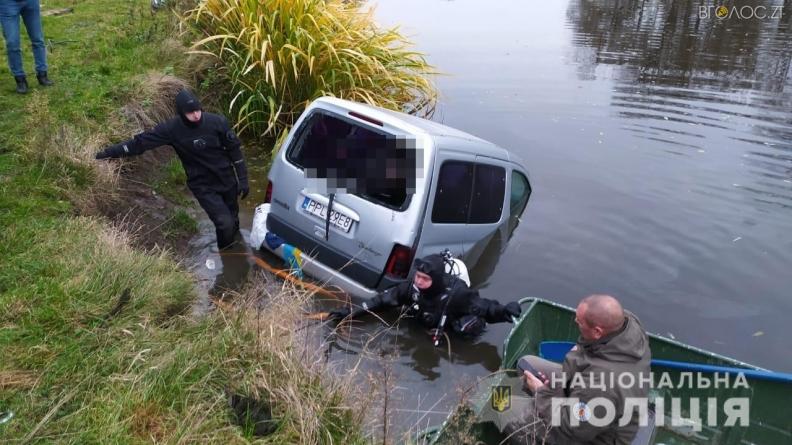 Зниклих безвісти батька та сина знайшли у річці Случ