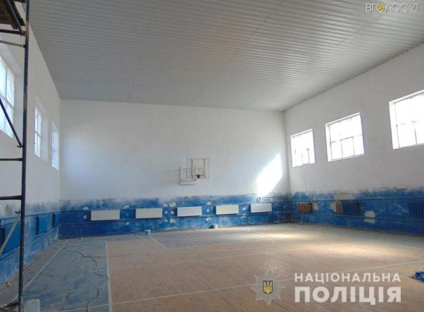 Слідчі поліції області завершили розслідування розтрати півмільйона гривень під час ремонту школи