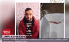 Стоматолог, який намагався вбити директорку клініки у Житомирі, позичав у неї гроші на весілля