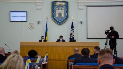 Депутати Житомирської міськради не підтримали перехід свого колеги в іншу комісію