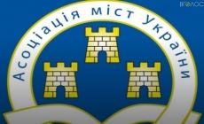 З бюджету Житомира сплатили членські внески до Асоціації міст України