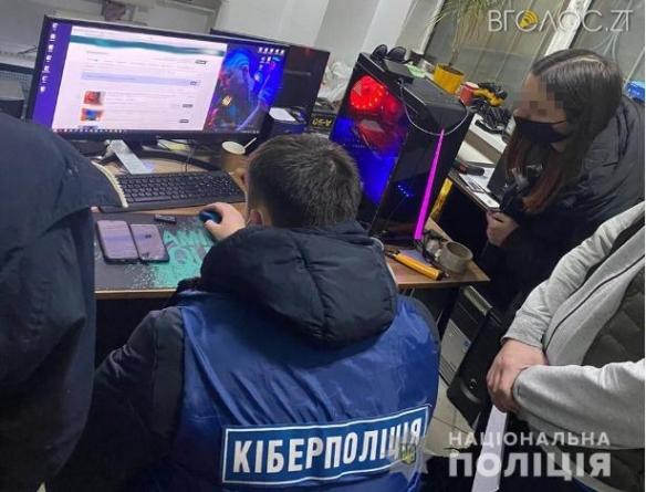Поліцейські викрили житомирянина у несанкціонованому втручанні у програмне забезпечення