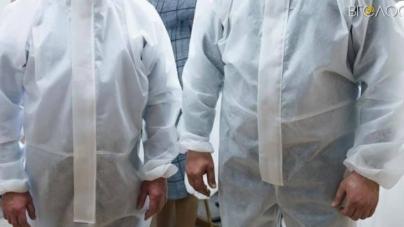 Житомирська фірма продавала захисні костюми покупцям за різними цінами
