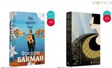Глибокі книги, які потребують повільного та вдумливого читання